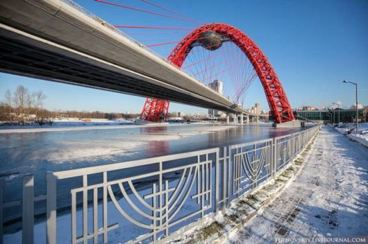 Amazing Zhivopisny Bridge On Moskva River, Russia