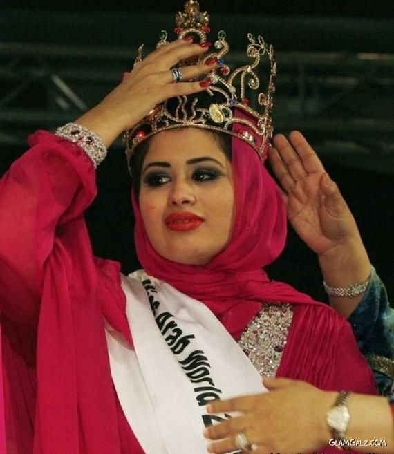 Miss Arab World Beauty Contest